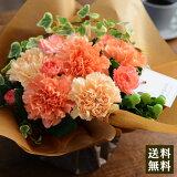 母の日 プレゼント 母の日 ギフト カーネーション 選べるアレンジメント 10種類 Merci メルシー【送料無料】
