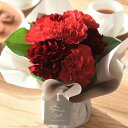 2021 母の日のお花 Merci メルシー【送料無料】