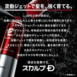 https://image.rakuten.co.jp/angfa/cabinet/2017/item/sdj_1708_2.jpg
