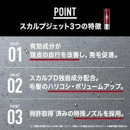 https://image.rakuten.co.jp/angfa/cabinet/2017/item/sdj_1708_4.jpg