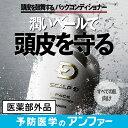 スカルプD パックコンディショナー [すべての肌用]【医薬部...