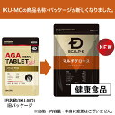 [健康食品]スカルプD サプリメント ゴールド マルチグロース| アンファー サプリメント サプリ 男性サプリメント 男性サプリ メンズサプリメント 3