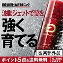 【ポイント5倍&送料無料】スカルプD 育毛剤 育毛トニック[...