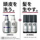 【第1類医薬品】スカルプD メディカルミノキ5 (60mL)...