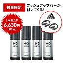 【第1類医薬品】スカルプD メディカルミノキ5 (60mL) 4本セット 【プッシュアップバー付き】