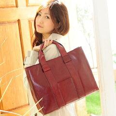 ビジネスバッグ 女性用。A4でもB4でも、大きな楽譜さえも入る大容量の書類バッグ。営業活動に、...