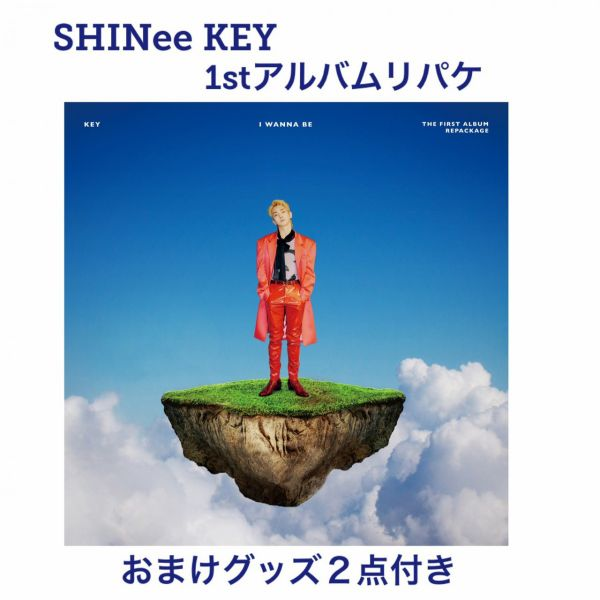 コレクション, その他  KEY SHINee 1st I Wanna Be CD ( fa169