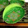 竹の蚊帳かご 手描き・楕円緑Mサイズ[37cmx25cm] アジアン 雑貨 バリ 雑貨 タイ 雑貨 アジアン インテリア