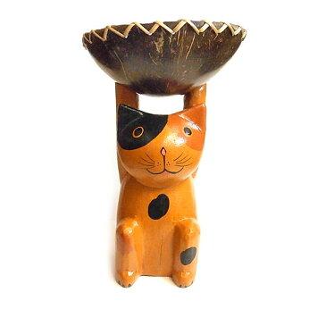 木彫り ココナッツ ネコ ミケ お皿 トレー 頭の上 置物 椰子の実 小物 直径 15cm アジアン バリ タイ 雑貨 癒し グッズ
