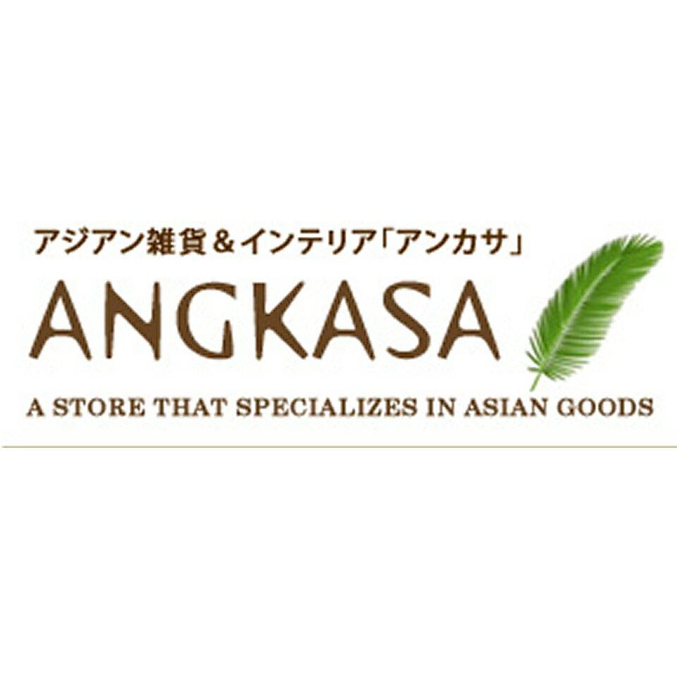 アジアン雑貨&家具・ANGKASA