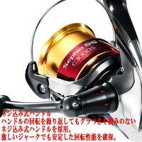 【送料無料】シマノ'15セフィアSSC3000S
