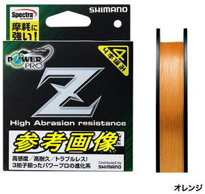 【送料無料】シマノ パワープロ Z オレンジ 1.2号(最大強力12.2kgf)-200m