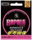 【メール便送料無料】ラパラ ラピノヴァ-X マルチゲーム 0.4号(8.8lb)-100m ピンク