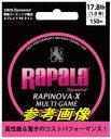 【メール便送料無料】ラパラ ラピノヴァ-X マルチゲーム 0.8号(17.8lb)-150m ピンク