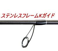 【送料無料】シマノ'16ムーンショットS900L