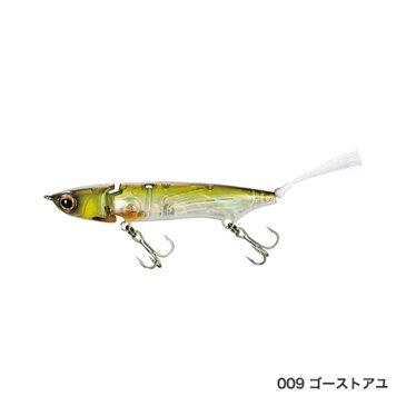 シマノ ルアー バンタム ジジル 70 ZT-207Q 009 ゴーストアユ 【メール便 / 代引不可】