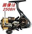 【送料無料4】ダイワ '17セオリー 2508PE-DH(ダブルハンドルモデル)