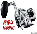 【送料無料4】シマノ'17オシアジガー1000HG(右ハンドル)