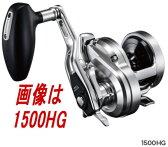 【送料無料4】シマノ '17 オシアジガー 1500HG(右ハンドル)