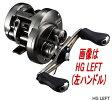 【送料無料4】シマノ '17カルカッタ コンクエスト BFS HG LEFT(左ハンドル)