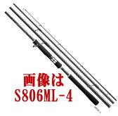 【送料無料5】シマノ '17ディアルーナMB S900ML-4