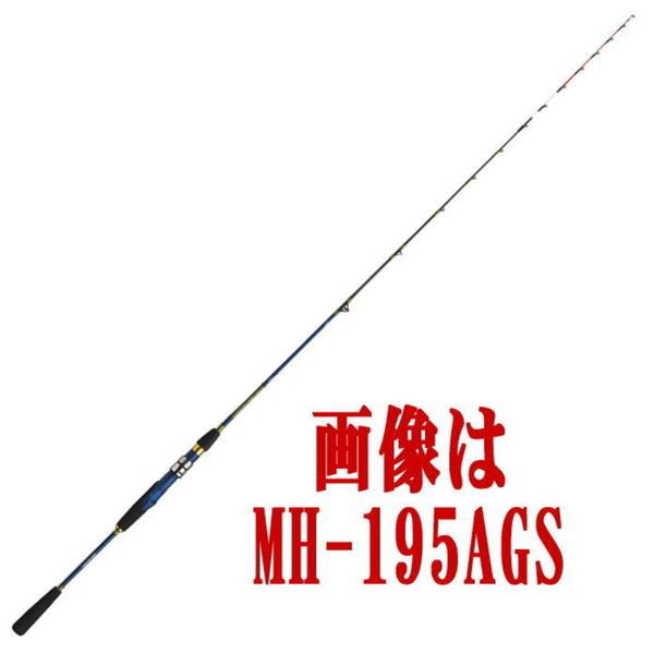 フィッシング, ロッド・竿 105 MH-230 AGS117()10:00124()9:59
