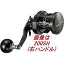 【送料無料4】ダイワ '17ソルティガ BJ 200SH(右ハンドル)...