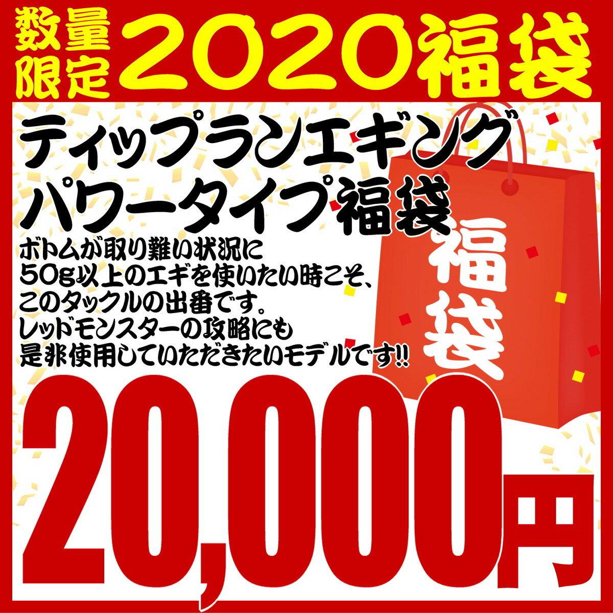 フィッシング, その他 1 202021()0:0023:59