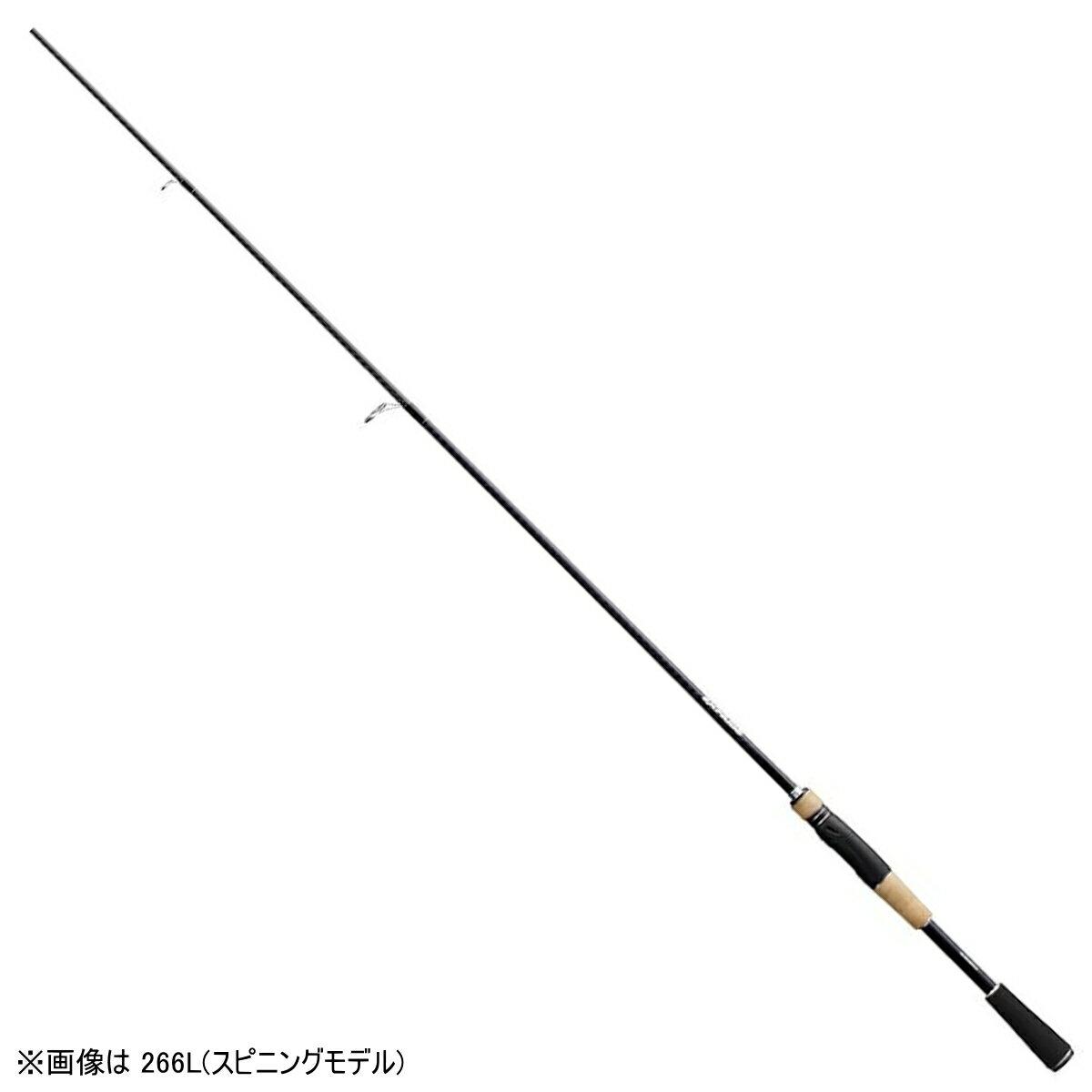 【5】シマノ '17エクスプライド 266L-2(2ピース)