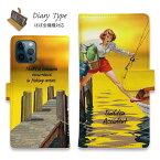 スマホケース 手帳型 iPhone13 mini iPhone13 Pro Max iPhone12 Pro Max iPhone11 カード収納 マグネット iPhoneXs Max iPhoneXR iPhone SE 第二世代 Xperia Galaxy AQUOS ARROWS 釣り 魚 ルアー 送料無料 思わぬ出来事 ボートに乗り込む時