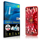 AQUOS R2 液晶保護フィルム 0.26mm 2.5D 9H ガラスシールド(全透明) ガラスフィルム 強化ガラス アクオス クリスマス