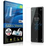 Xperia XZ3 液晶保護フィルム 0.26mm 3D 9H ガラスシールド(全透明) ガラスフィルム 強化ガラス アイフォン 母の日 プレゼント
