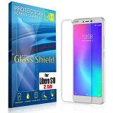 液晶保護フィルム Libero S10 2.5D 9H 指紋防止(全透明) ガラスフィルム 強化ガラス リベロ エス テン