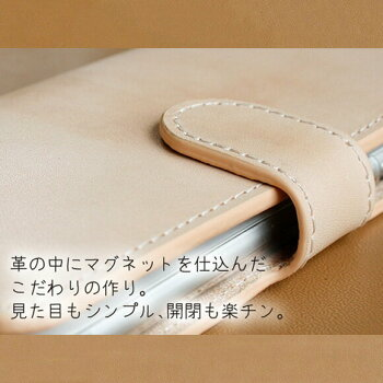 スマホケース送料無料ヌメ革猫ケース本革レザー手帳型ダイアリーマグネットオシャレネコアメショスコティッシュマンチカンラグドールブリティッシュiPhoneXiPhone8PlusiPhone7iPhone6sXperiaXZsGalaxyS8AQUOSARROWS母の日