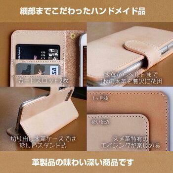 スマホケース送料無料ヌメ革猫ケース本革レザー手帳型ダイアリーマグネットオシャレネコアメショスコティッシュマンチカンラグドールブリティッシュiPhoneXiPhone8iPhone7iPhone6sXperiaXZsGalaxyS8AQUOSARROWSスマホカバー