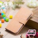 【お買い物マラソン】 iPhone12 スマホケース 手帳型 全機種対応 本革 革 皮 ヌメ革 牛革 カー……
