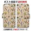 スマホケース 手帳型 iPhone11 Pro Max 全機種対応 本革 革 皮 ヌメ革 牛革 カード収納 シンプ……