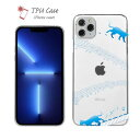 iPhone12 ソフトケース クリアケース スマホケース TPU iPhone12 Pro Max ケース iPhone12 min……