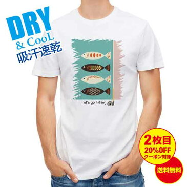 Tシャツ アウトドア Let's go2 釣り 魚 ルアー T シャツ メンズ 半袖 ロゴ 文字 春 夏 秋 インナー 安い 面白い 大きいサイズ 洗濯 ポリエステル 送料無料