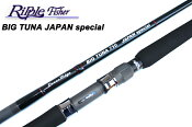 "シービーワンBLUEWATERPLUG'N""VF798ER"