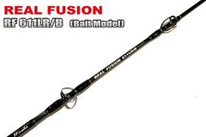 リアルフュージョン RF611LR Bait スタンダートモデル【オフショアジギング ロッド】…