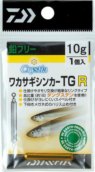 フィッシング, ロッド・竿  (Daiwa) TG R 4g 1