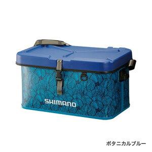 シマノ (Shimano) BK-002Q ボタニカルブルー 32L EVA タックルバッグ(ハードタイプ)