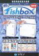 ダイレイ フィッシュボックス FB-77SE-60度冷凍庫
