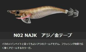 イカが喜ぶラトル音!ヤマリア エギ王Q LIVEサーチ 3.0号 N02NAJK