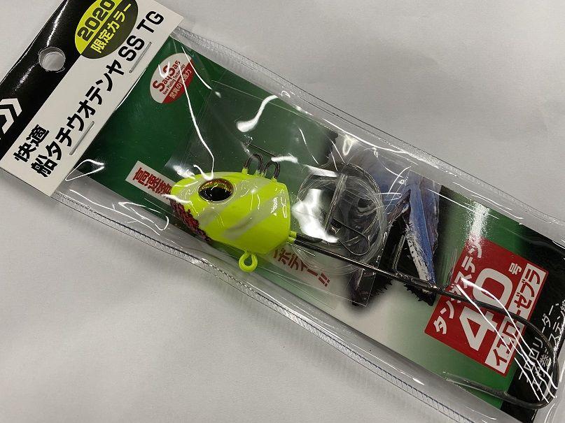仕掛け, テンヤ  (Daiwa) SS 40TG() YL 40