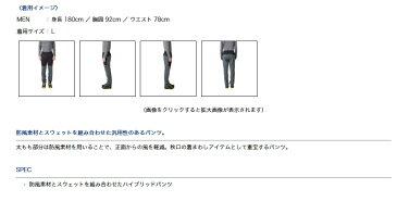 ダイワ(Daiwa) DP-89008 Feathergray 2XLサイズ (ライトスウェットパンツ)