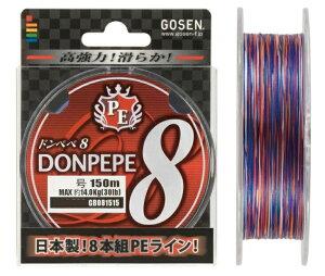 ゴーセン PEドンペペ8 150m 1号