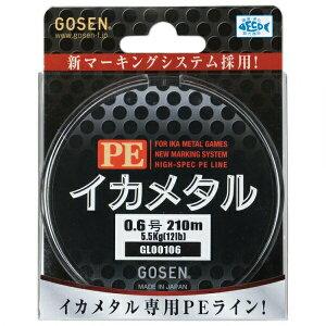 ゴーセン GL00104 PE イカメタル 210m 0.5号