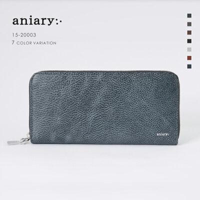大人の男が選ぶおしゃれなメンズ財布ブランド aniary グラインドレザー長財布